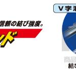 gamakatsu0736-1.png
