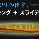 i-oftxt01_3.jpg