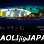 japankanban_4.jpg