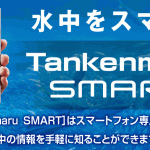 tankenmaru_main_36.png