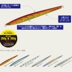 jig770x700_v_long_30.jpg