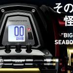 SB1200MJ_topimage_5.jpg