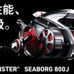 SEABORG_800J_image_3_4.jpg