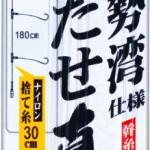 gamakatsu0736.jpg