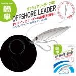 img_offshore_01.jpg