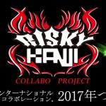 risky_kanji.jpg