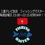 title_fish.jpg